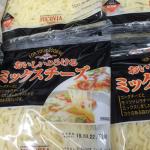 セルロースとは?粉チーズとナノファイバーと食品と